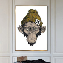 Funny Gorilla Head Portrait HD Canvas Poster Print Wall Painting Nordic Home Decor Poster Large Size Wall Painting Custom