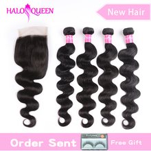 HOLAQUEEN Body Hair Bundles With Closure Remy Brazilian Hair Bundles With Closure Natural Color Hair Extension For Black Women trendy women s satchel with magnetic closure and black color design