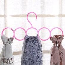 5 колец вешалка крюк шаль шарф Вешалка пояс галстук дисплей вешалка для шарфы Галстуки обертывания шали хранения Вешалка Органайзер держатель