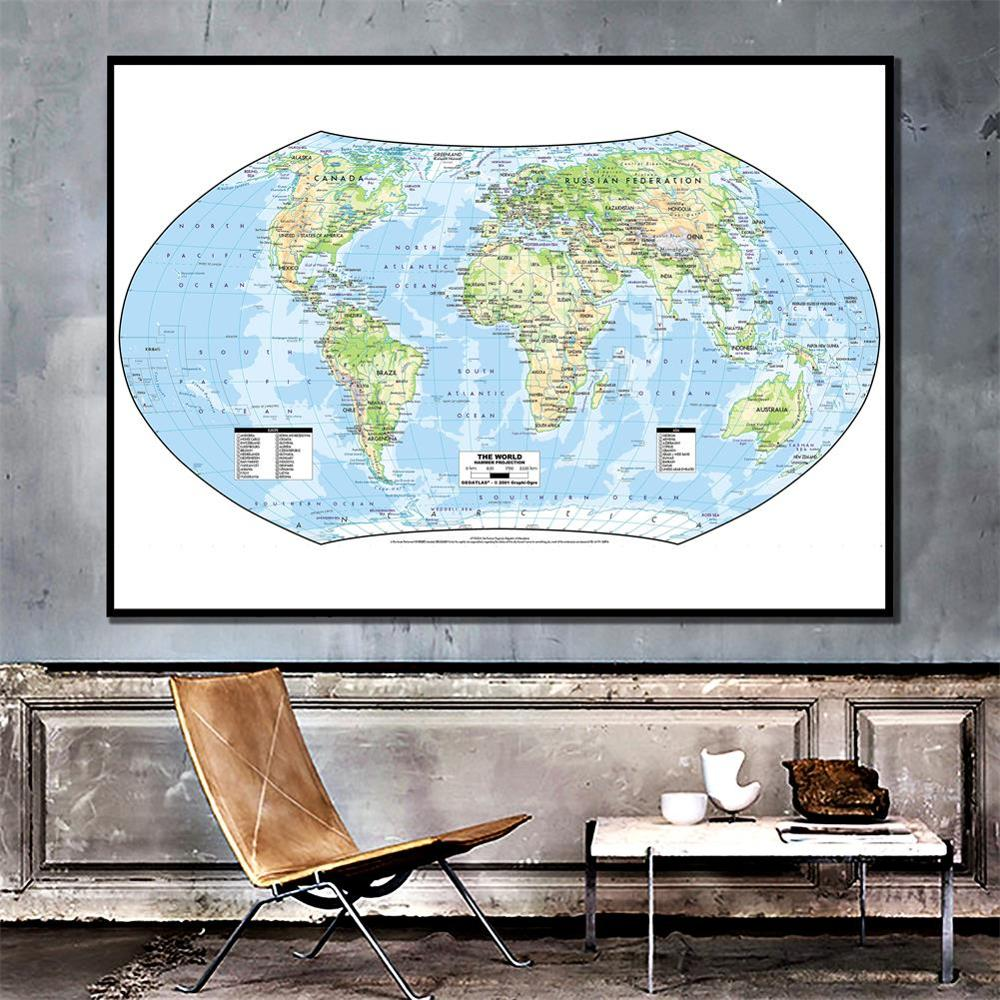150x100cm The World Map Hammer Projection Without National Flag For Geographical And Science Research