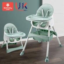 Детское кресло бустер регулируемое портативное сиденье Съемное