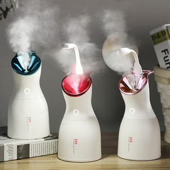 Facial Moisturizing Steamer Deep Cleaning Machine Beauty Face Steaming Device Mist Steam Sprayer Machine Skin Humidifier Tools image