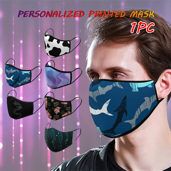 Reusable Mask Adult Printing Mask Outdoor Cycling Breathable Sports Outdoor Mask Cycling Faces Protection Mask Protection Virus