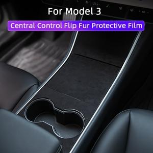 Image 1 - Supcon kol dayama süet deri koruyucu Film 2019  2020 Tesla Model 3 merkez konsolu dekoratif Sticker araba aksesuarları