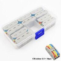 10pcs-2-3C box