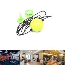 Боксерский скоростной мяч для взрослых, фитнес-тренировочное оборудование, инструмент для снятия стресса