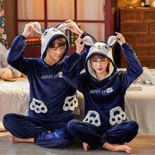 Пижама для пар милый костюм из двух предметов толстый теплый