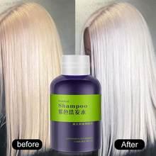 Nenhum champô loiro amarelo do cabelo anti bronze fora do champô roxo ulta beleza cuidados com o cabelo brilhante cor tingida tratamento 100ml beleza do cabelo