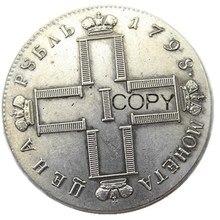 1798 русские монеты 1 рубль Посеребренная копия монеты