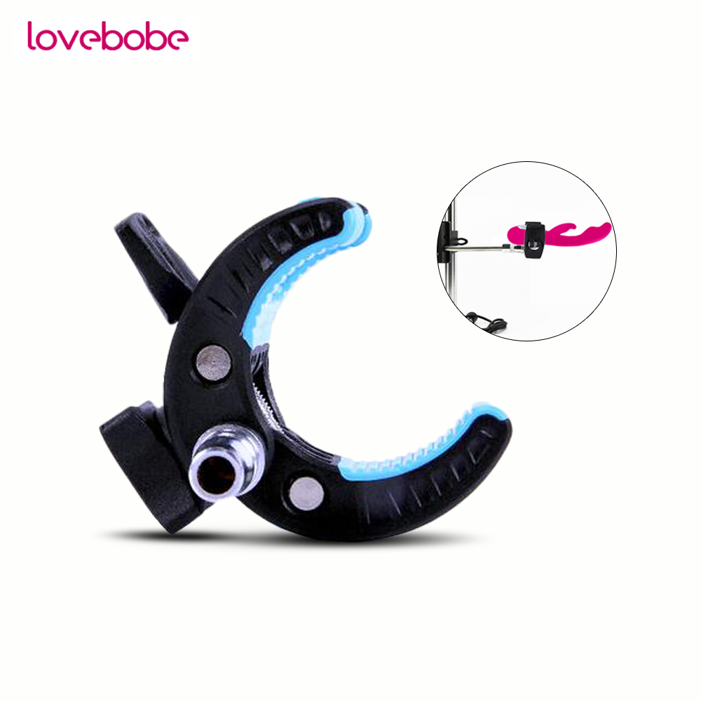 Lovebobe AV Vibrator Holder Automatic Sex Machine For Women Dildo Fuckmachine Quick Connector Strong Holding Power Adul Sex Toys