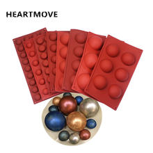 Heartmove Новые силиконовые формы для торта коробка шоколада