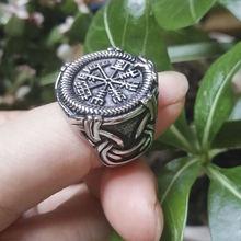 Мужское кольцо в скандинавском стиле винтажное Ювелирное Украшение