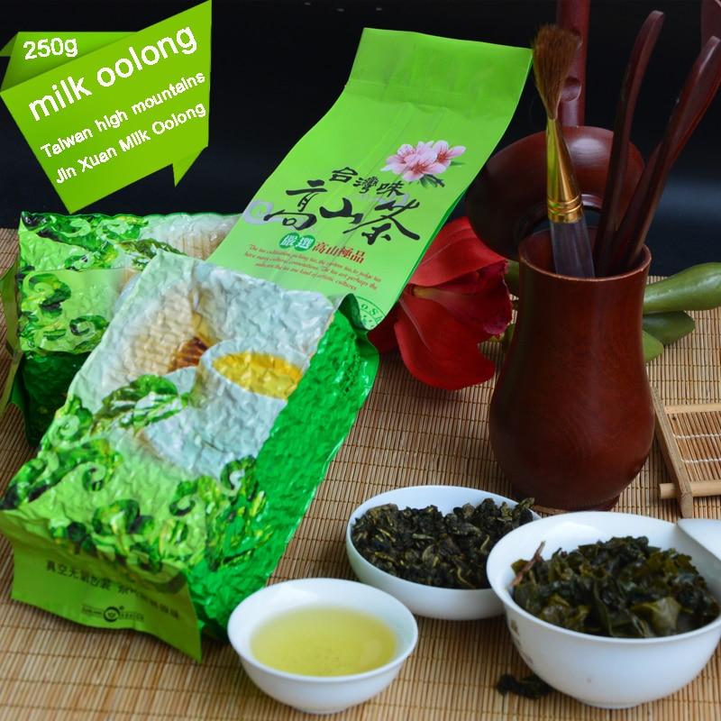 2017 year good tea Taiwan high mountains Jin Xuan Milk Oolong Tea wulong milk tea green the tea with milk flavor rfree shipping