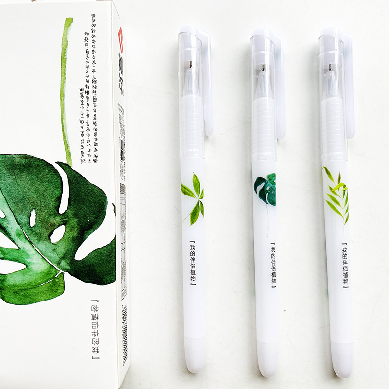 2X Cute Plant Leaves Gel Pen Writing Signing Pen School Office Supply Student Stationery Black Ink 0.5mm