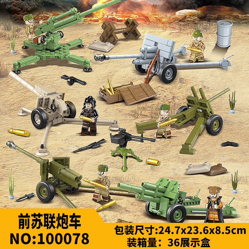 Crown 100078 Soviet Artillery Boy Children'S Educational Splicing Toys World War II Military Building Blocks Assembled Doll Toy