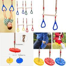 Деревянные ручные кольца, качающиеся игрушки, подарок на открытом воздухе, спортивные товары для фитнеса, Товары для детей, детские уличные качающиеся игры, Семейная Игра для активного отдыха