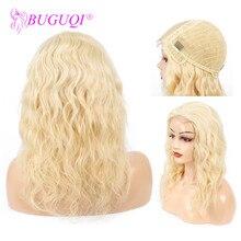 BUGUQI 613 блондинка Синтетические волосы на кружеве парик объемная волна человеческих волос парик блонд, бразильские Реми человеческие 4x4 Синтетические волосы на кружеве alWigs