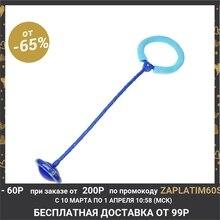 Нейроскакалка 62х16х10 см, световая