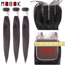 Mobok straight hair Bob bundles with 5x5 Lace Closure Brazilian Human Hair 3 Bundles Remy Human Hair Bundles With Closure(China)