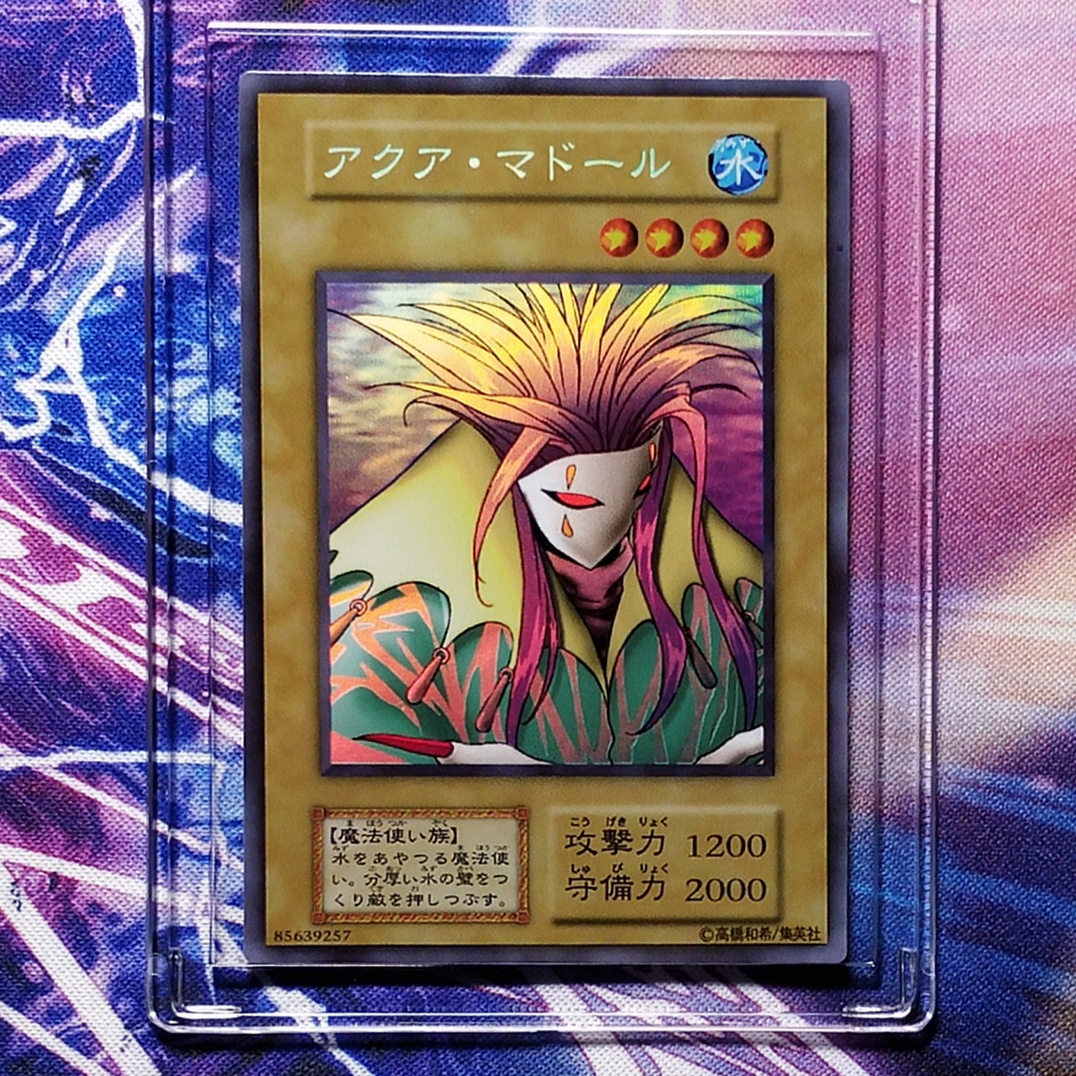 Yu Gi Oh Aqua Madoor DIY Colorful Toys Hobbies Hobby Collectibles Game Collection Anime Cards