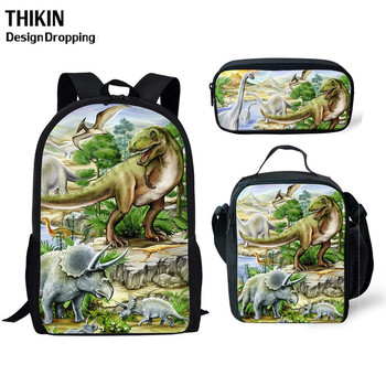 THIKIN School Bags 3pcs Set for Kids Tyrannosaurus Rex 3D Dinosaur Printing Schoolbag Dino Bag Children Boys Cool