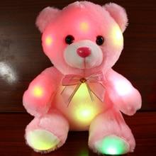 Прекрасный Красочный Светодиодный светящийся плюшевый маленький медведь, игрушка, мягкая кукла, светящийся медведь, животные, плюшевые игрушки, подарки для детей и подруги