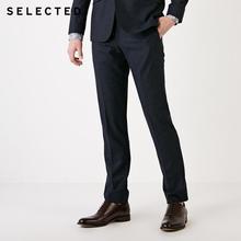Выбранные Для мужчин костюмы зауженного кроя из узоров костюмных брюк S | 41916A502
