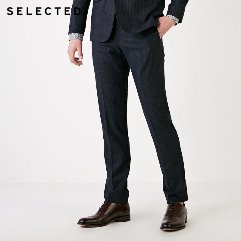 SELECTED Men's Slim Fit Stripe Pattern Suit Pants S|41916A502