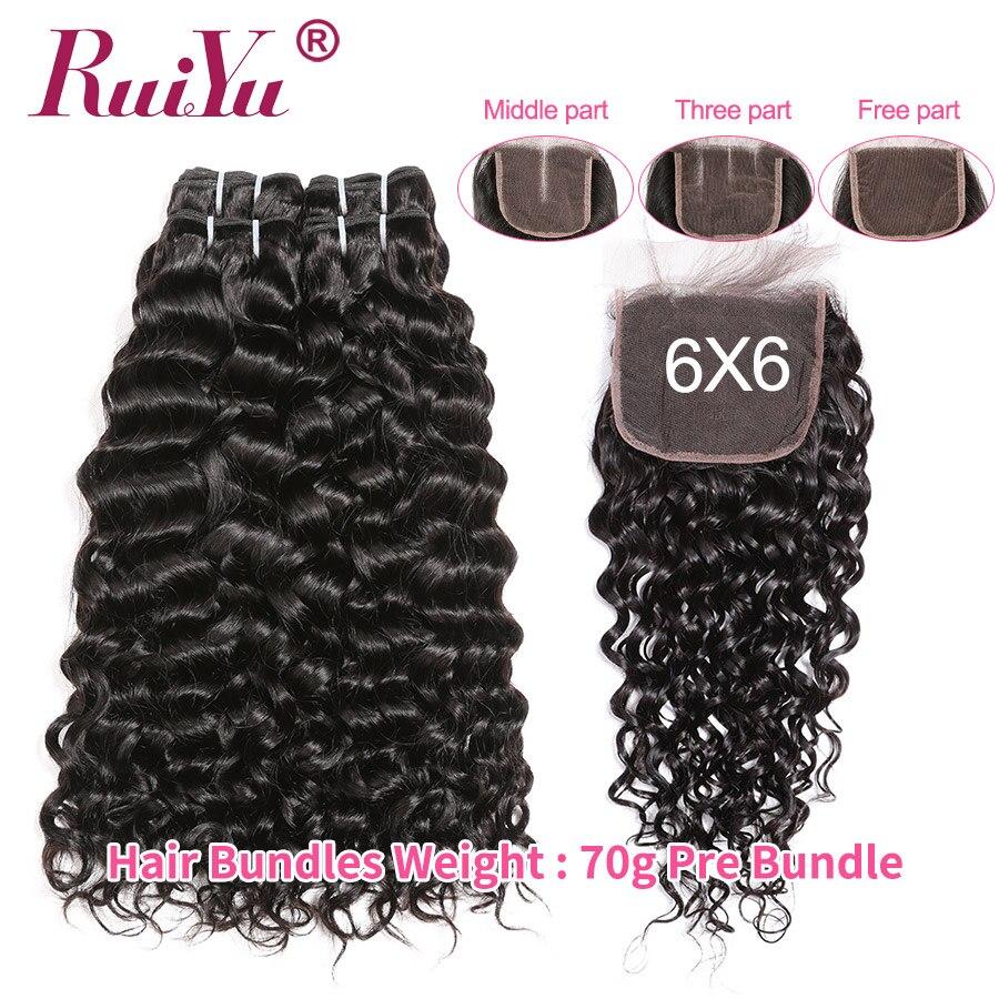 Water Wave Bundles With Closure 4 Bundles With Closure Peruvian 100% Human Hair Bundles With Closure Remy Hair RUIYU Hair