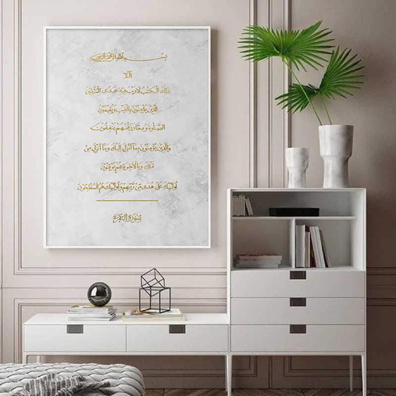 İslam arapça hat kuran altın posterler ve baskılar duvar resmi Allah tanrı alıntı tuval boyama oturma odası ev dekor