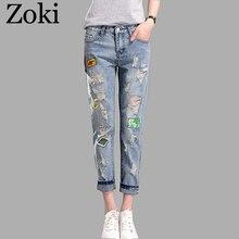 Ripped Jeans Korean Harem-Pants Embroidery Fashion-Pockets Loose Street-Style High-Waist