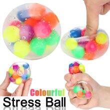 Não-tóxico cor sensorial brinquedo escritório estresse bola pressão bola alívio do estresse brinquedo descompressão brinquedo fidget alívio do estresse presente