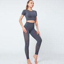 2 parça setleri Yoga kıyafeti kadınlar için dikişsiz Push up yelek + tayt spor kadın eşofman tasarım dış giyim eğitim spor