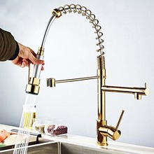 Kitchen Faucet Pull Out Sprayer Gold Swivel Spout Single Handle Mixer Tap 360 Rotation Dual Sink Pull-out Spray
