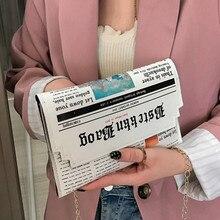 Hot Sale Newspaper Envelope Shoulder Bag PU Women's Bag Fash