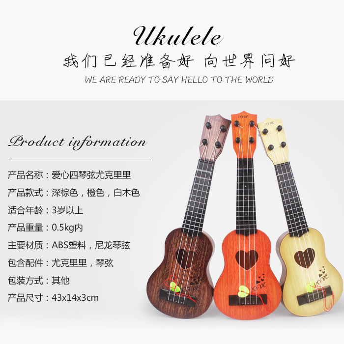 Children Small Guitar It Toy-Play Model Medium Ukulele Beginner Instrument Sounds le song Plectrum image
