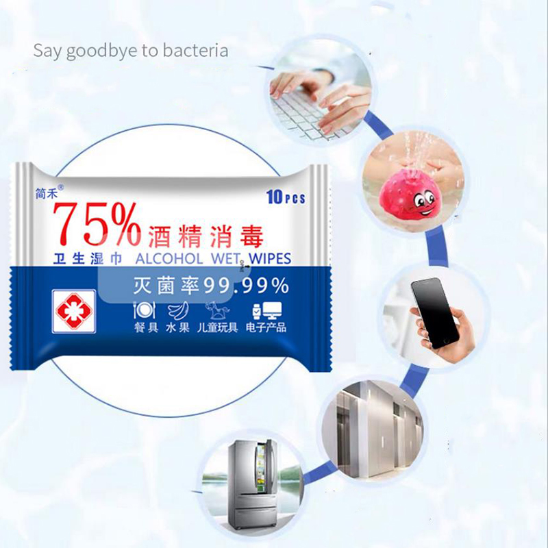 Antibacterial Wet Wipes Hand Sanitiser Disinfectant Sanitizer 75% Ethanol 50pcs