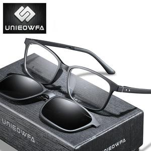 Progressive Magnet Clip On Glasses Men Myopia Polarized Magnet Clip On Sunglasses Women Prescription Optical Eyeglasses Clear(China)