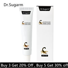 Dr.Sugarm Eczema Psoriasis Cream for Athletes Foot, Jock Itch, Ringworm, Eczema, Mosquito bites , Rash, Foot&Body Care Cream