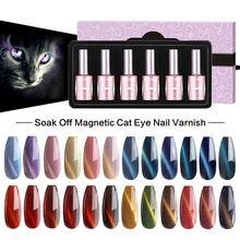 Магнит кошачий глаз гель лак для ногтей 3d эффект УФ отмачиваемый