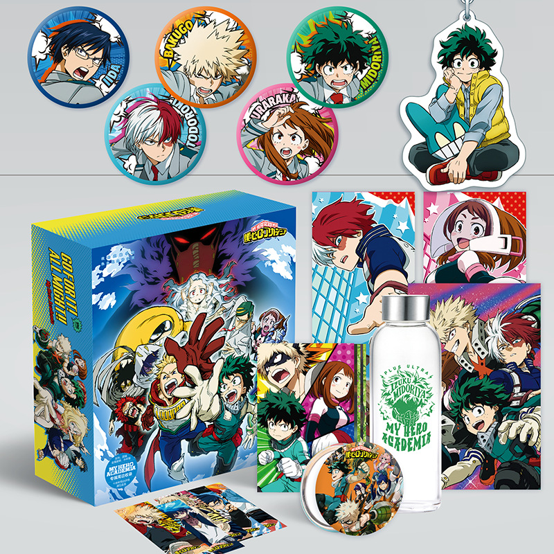 1 Pcs Anime My Hero Academia Comic Set Water Cup Postcard Sticker Poster Luxury Gift Box Anime Around