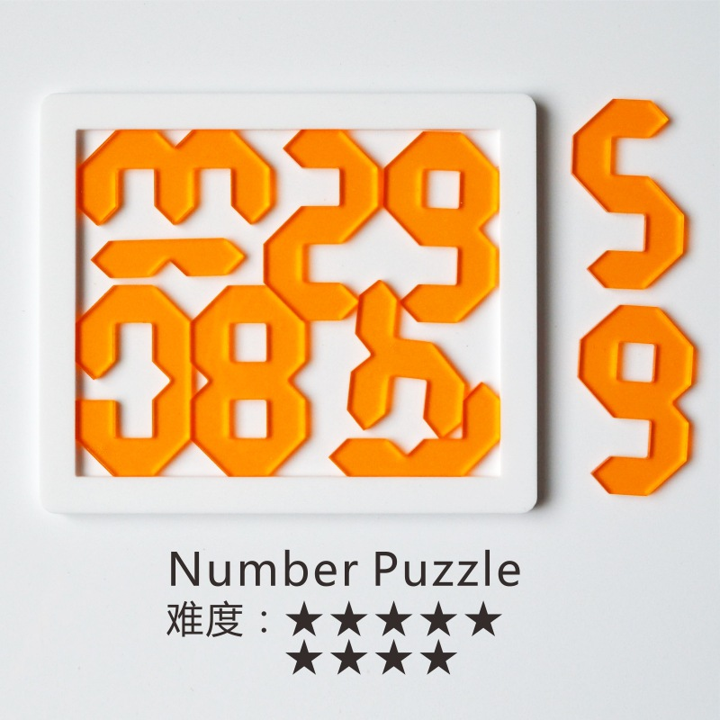 Quebra-cabeças impossíveis para adultos dificuldade de nível