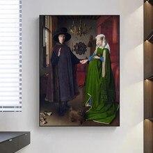 Van eyck arnolfini casamento retrato famoso lona pintura cartaz e impressão da arte parede fotos para sala de estar decoração cuadros