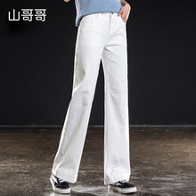 Женские джинсы с широкими штанинами shangege свободные прямые