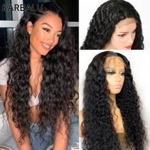 Pelucas de cabello humano con cierre de onda de encaje profundo 4x4, pelucas frontales de encaje para mujeres negras, cabello Karbalu de 150% de densidad