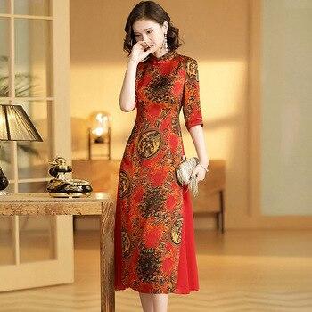 Vinatge style qipao lady Vietnamese party dress Ao Dai