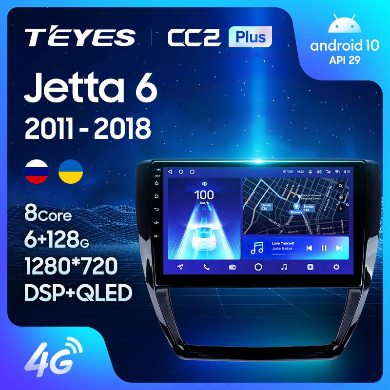 TEYES CC2L и CC2 Plus Штатная магнитола For Фольксваген Джетта 6 For Volkswagen Jetta 6 2011 - 2018 Android до 8-ЯДЕР до 6 + 128ГБ 16*2EQ + DSP 2DIN автомагнитола 2 DIN DVD мультимедиа ав...