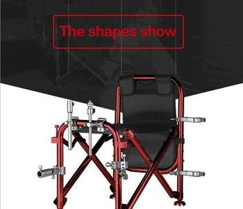 เก้าอี้ตกปลาอุปกรณ์เสริมอลูมิเนียมแมกนีเซียมป้อมปืนปลาปลาล่อ Rack Light Stand เหมาะสำหรับเก้าอี้ต...