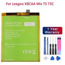 100% Оригинальный bt 565/bt 566 аккумулятор 3000 мАч для leagoo