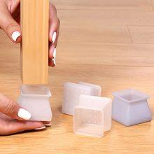 Колпачки для ножек стола стула 4 шт силиконовые Нескользящие